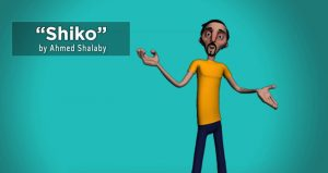 Male 3D Character (Shiko) in 3ds Max – by Ahmed Shalaby.